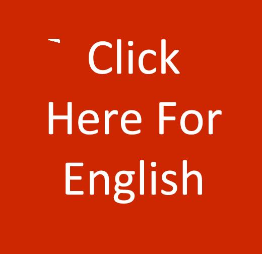 PCap_ClickForEnglish_Button8